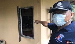 สลด ผัวฝรั่งเศส-เมียไทย กินยาฆ่าตัวตายดับคู่