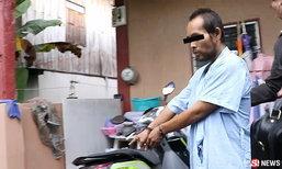 คำสารภาพผัวฆ่าเมียหมกห้องเช่า สติหลุดเจอถุงยาง-ยาคุม