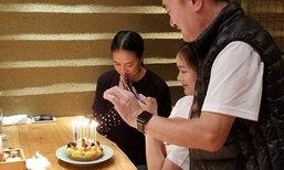 กบ ปภัสรา ฉลองวันเกิดพร้อมครอบครัว สดใสวัยเฉียดเลข 5