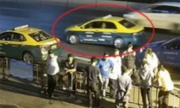 งามหน้า แท็กซี่ในคราบโจรกรรโชกทรัพย์ หนุ่มเลบานอน