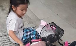 ชื่นชมวิธีสอนลูกของ แม่โบว์ หลังเห็น น้องมะลิ ปั่นจักรยานล้ม