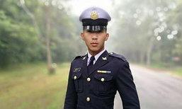 กองทัพสั่งย้ายด่วน 2 นายทหาร เปิดทางสอบสวนปม น้องเมย
