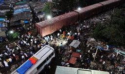 รถไฟบรรทุกสินค้าอินเดียตกราง กระทบขบวนอื่นหยุดชะงัก