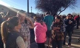 เกิดเหตุยิงกันในโรงเรียนที่รัฐนิวเม็กซิโก ดับ 3 ศพ
