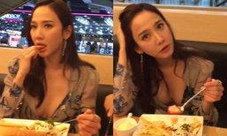 อั้ม พัชราภา กับคลิปกินขนมหวาน แต่ทำไมรู้สึกว่าเซ็กซี่มาก