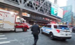 ระเบิดใกล้ไทม์สแควร์ นิวยอร์ก พบผู้ต้องสงสัยพกไปป์บอมบ์