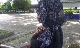 สาวทนทุกข์สามีเผาทั้งเป็นจนพิการ ลูกถูกเพื่อนล้อมีแม่หน้าผี