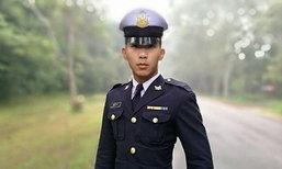 """กองทัพไทยสรุป """"น้องเมย"""" เสียชีวิตเพราะปัญหาสุขภาพ ไม่เกี่ยวถูกซ่อม"""