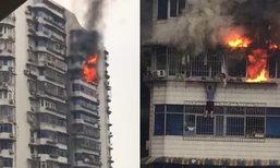 ไฟไหม้ระทึกแฟลตจีนสูง 30 ชั้น ชายห้อยตัวไต่ตึกหนีตาย