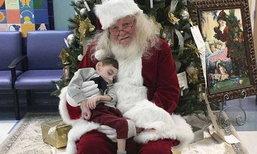 หนูน้อยขอนั่งตักซานตาคลอส ในช่วงนาทีสุดท้ายของชีวิต
