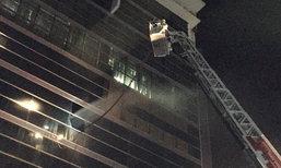 ไฟไหม้ตึกสำนักงาน เยื้องอิมแพ็ค เมืองทองธานี วอดทั้งบริษัท