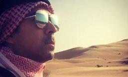 หล่ออมตะ แซม ยุรนันท์ ลุคท่านชีคแบบนิยายกลางทะเลทราย