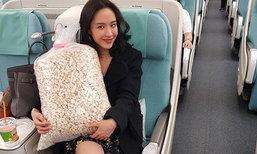 น้ำชา หอบป๊อปคอร์นถุงเบ้อเร่อขึ้นเครื่องบิน เหตุเพราะโหลดไม่ได้