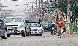 ชื่นชม! ผู้ว่าฯเลย ปั่นจักรยานมาทำงาน เผย ลดปัญหารถติด