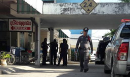 ตำรวจทำปืนลั่นในธนาคาร กระสุนทะลุผนังเจาะร่างพนักงาน-ลูกค้า