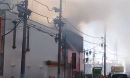 ไฟไหม้สถานเริงรมย์ ในเมืองไซตามะของญี่ปุ่น ดับ 4 ศพ