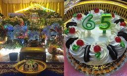 หนุ่มเป่าเค้กในงานศพแม่ ร้องเพลงสุขสันต์วันเกิด ทั้งน้ำตา