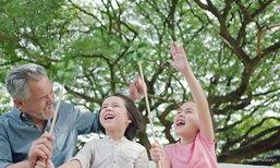 ส่องความสุขที่แท้จริงคนยุคใหม่ ผ่านเมืองแห่งความสุขแบบยั่งยืนแห่งแรกของโลก