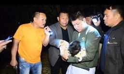 อดีตลูกเขยยิงแม่ยายชิงลูกวัย 5 เดือน ตร.ไล่ล่า สุดท้ายทิ้งเด็กไว้กลางทุ่งนา