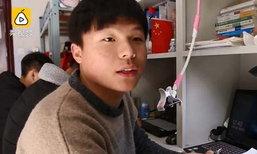 เก่งแถมใจดี หนุ่มจีนคว้ามือถือไลฟ์สดติวสอบให้เพื่อน