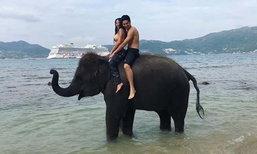 หวาย โชว์สเต็ปยาก ขี่ช้างริมทะเล สวีตแฟนหนุ่มสุดหล่อบนที่สูง