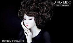 เจาะลึก 860 ชั่วโมงใน SABFA สถาบันอบรมศาสตร์แห่งความงามของ Shiseido