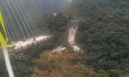 สะพานใกล้เมืองหลวงโคลอมเบียพังถล่ม ดับอย่างน้อย 10 ราย
