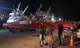 กระหน่ำ 5 นัด ดับคาท่าเรือ แค่เตือนขับรถหวาดเสียว