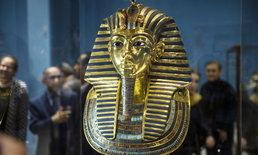 """ไขปริศนาฟาโรห์ อียิปต์ใช้เทคโนโลยีสมัยใหม่ค้นหาห้องลับในสุสานของ """"ตุตันคามุน"""""""