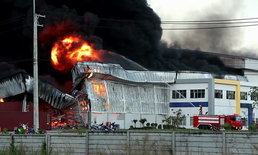 ประกาศ 41 หมู่บ้านตรัง เป็นเขตประสบภัยไฟไหม้โรงงานถุงมือยาง