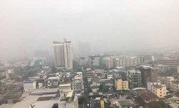 กรมควบคุมมลพิษ เตือน เช้านี้กทม.ค่าฝุ่น PM 2.5 เกินมาตรฐาน