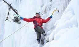ชายจีนไร้ขาไม่ยอมทิ้งฝัน ต้องปีนยอดเขาเอเวอเรสต์ให้สำเร็จ