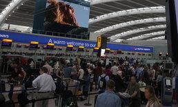 ปิดสนามบินในลอนดอน หลังพบระเบิดสมัยสงครามโลกครั้งที่  2