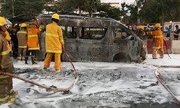 ไฟไหม้รถตู้โดยสาร เหตุเกิดใกล้แยกคปอ. เพลิงวอดทั้งคัน