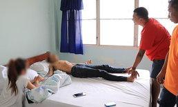 เข้าช่วยหนุ่มเกิดอาการคลุ้มคลั่ง คล้ายองค์ลงคาโรงแรม