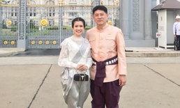 แฟนๆ บ่นคิดถึง ไบรท์ หวนคู่ สรยุทธ แต่งชุดไทยร่วมงานอุ่นไอรัก