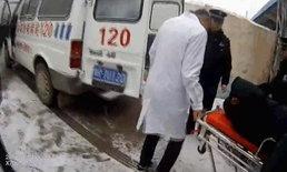 สังคมชื่นชม ผู้โดยสารป่วยฉุกเฉิน รถไฟจีนซิ่งเข้าสถานีก่อนเวลา 48 นาที