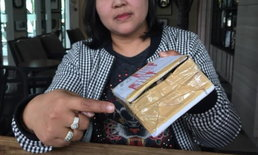สาวใหญ่เข่าทรุด แหวนเพชรในกล่องส่งไปรษณีย์หายไป