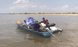 สาวลาวคลอดลูกบนเรือกลางแม่น้ำโขง ขณะชมพระธาตุพนม