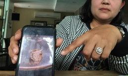 """ไปรษณีย์ไทยแจงดราม่า """"แหวนเพชรหาย"""" หลังส่งใส่กล่องพัสดุ"""