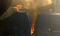 ผู้โดยสารดับไฟให้วุ่น พาวเวอร์แบงก์ระเบิดบนเครื่องบินรัสเซีย