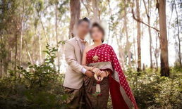ฟังอีกมุม สาว 16 โต้ข่าวหลอกผู้ชายแต่งงาน ยันไม่ได้สินสอดแม้แต่บาทเดียว
