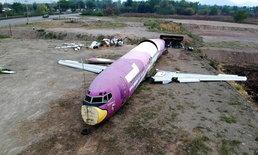 พบซากเครื่องบินโบอิ้ง 737-400 โผล่ข้างถนนเพชรบูรณ์ ไม่รู้ของใคร