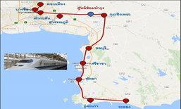 ครม. เคาะสร้างรถไฟความเร็วสูงเชื่อม 3 สนามบิน จากอู่ตะเภา -  กทม. ใช้เวลาไม่เกิน 45 นาที