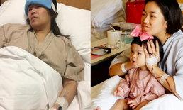จูน กษมา ภรรยา เปิ้ล นาคร อาการดีขึ้นแล้ว ขอบคุณคนบริจาคเลือด