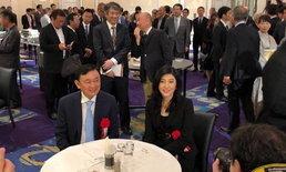 ทักษิณ-ยิ่งลักษณ์ ควงออกงานคู่ที่กรุงโตเกียว มั่นใจชนะเลือกตั้ง