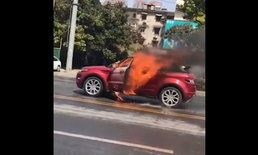 พิษรักแรงแค้น ชายขับเก๋งชนรถแฟนเก่า จุดไฟเผา ให้คลอกตายพร้อมกัน