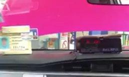 แท็กซี่โกงมิเตอร์โผล่อีก สาวอัดคลิปแฉ รถหยุดนิ่ง-ตัวเลขวิ่งปรื๋อ