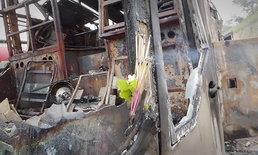 ญาติแรงงานเมียนมา เหยื่อรถบัสไฟไหม้ 20 ศพ มารอรับร่างที่เมียวดี
