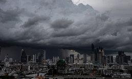 เตือนรับมือพายุฤดูร้อน 5-7 เม.ย. กรุงเทพ-เหนือ-กลาง ฝนตกฟ้าผ่า